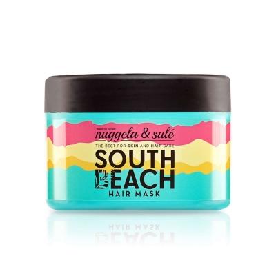 Nuggela & Sule South Beach...